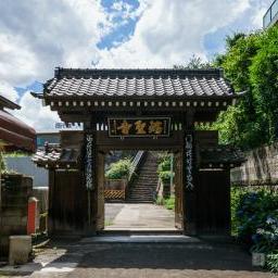 Gate of Zuishoji Temple (瑞聖寺)