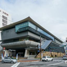 Full view of Kochi Castle Museum of History (高知県立高知城歴史博物館)