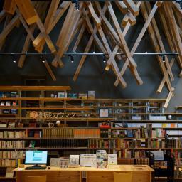 Indoor view of Yusuhara Community Library (雲の上の図書館)