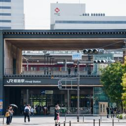 The facade of Himeji Station north exit (姫路駅北口)
