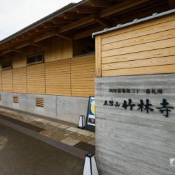 Exterior view of Chikurinji Temple, main hall (竹林寺本坊・庫裏)