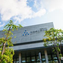 Exterior view of Akita Museum of Art (秋田県立美術館)