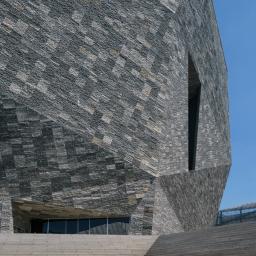 Exterior view of Kadokawa Culture Museum (角川武蔵野ミュージアム)