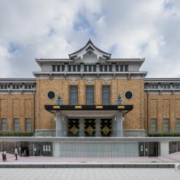 The facade of Kyoto City KYOCERA Museum of Art (京都市京セラ美術館)