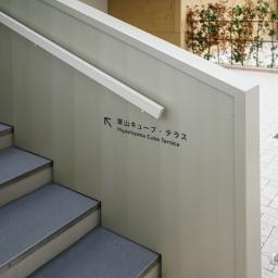 Exterior view of Kyoto City KYOCERA Museum of Art (京都市京セラ美術館)