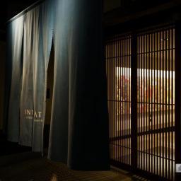 Exterior view of Hotel Intergate Kyoto Shijo Shinmachi (ホテルインターゲート京都四条新町)