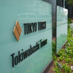 The facade of Tokyo Torch, Tokiwabashi Tower (東京トーチ 常盤橋タワー)