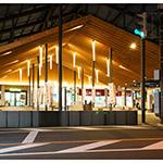 Full view of Yugawara Station Square (湯河原駅前広場)