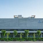 The facade of Akita Museum of Art (秋田県立美術館)