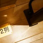 Full view of Shogin Tact Tsuruoka (荘銀タクト鶴岡)