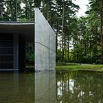 Aomori Contemporary Art Centre, Exhibition Hall, and pond (国際芸術センター青森)