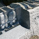Bench of Yanmar Museum (ヤンマーミュージアム)