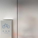 2017-08-12_bicycle_parking_area_the_sumida_hokusai_museumphoto_36570481686