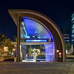 Blue station (青壁の駅)