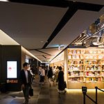 Ceiling of Ginza Six on 5th (ギンザシックス).