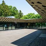 Courtyard of Historic sites Kanayama Castle guidance facilities and Ota City Kanayama Regional Exchange Center (史跡金山城跡ガイダンス施設・太田市金山地域交流センター)