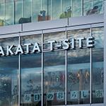 Detail of Hirakata T-SITE (枚方T-SITE)