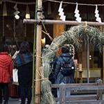 Details of Akagi Shrine, Park Court Kagurazaka (赤城神社、パークコート神楽坂)