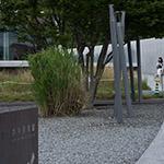 Details of Hoki Museum (ホキ美術館)