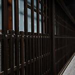 Details of Sumiya (角屋)