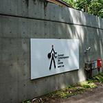Entrance area of Detail of Aomori Contemporary Art Centre, Exhibition Hall (国際芸術センター青森)