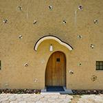 Entrance door of Mosaic Tile Museum, Tajimi (多治見市モザイクタイルミュージアム)
