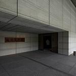 Entrance door of Sagawa Art Museum (佐川美術館)