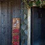 Entrance door of Tsubaki-jo (ツバキ城)