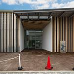 Exterior view of Civic Koryu Exchange Plaza