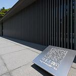 Exterior view of D.T.Suzuki Museum (鈴木大拙館)