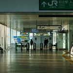 Exterior view of Hitachi Station (日立駅)