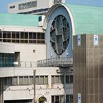 Exterior view of Kita-Kyushu City Central Library (北九州市立中央図書館)