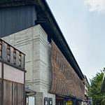 Exterior view of Ryukoku Museum (龍谷ミュージアム).