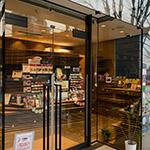Exterior view of Shun*Shoku Lounge by Gurunavi 旬食ラウンジ by ぐるなび)