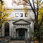 Facade of Fukagawa Library (江東区立深川図書館)