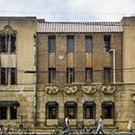 Facade of Shibakawa Building (芝川ビルディング)