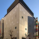 Full view of LOUIS VUITTON Ginza Namiki (ルイ・ヴィトン銀座並木通り店)