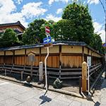 Full view of Sumiya (角屋)