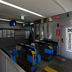 Gate of Kaminoge Station (上野毛駅)
