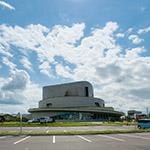 General view of Akiha Ward Cultural Center (秋葉区文化会館)