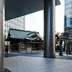 General view of Kotohira-gu (金刀比羅宮)