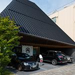 General view of Ryoguchiya Korekiyo (両口屋是清 東山店)