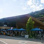 General view of Takaosanguchi Station (高尾山口駅).