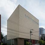 General view of Toyo Bunko Museum (東洋文庫ミュージアム)
