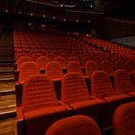 Indoor of Yurihonjo City Cultural Center KADARE (由利本荘市文化交流館 カダーレ)