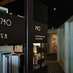 Indoor view of Art Museum & Library, Ota (太田市美術館・図書館)