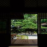 Indoor view of Sumiya (角屋)