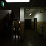 Inside of Shibakawa Building (芝川ビルディング)