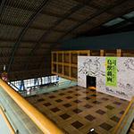 Inside on 4th floor of Kyushu National Museum (九州国立博物館)