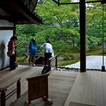 Kenninji Temple (建仁寺)